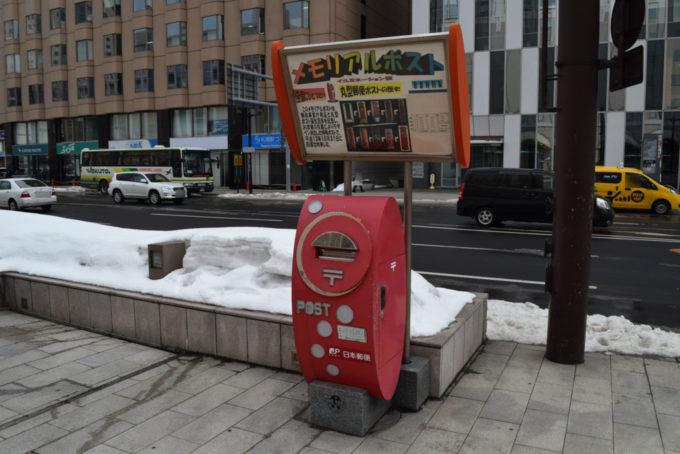 JR札幌駅南口広場「イルミネーションポスト」