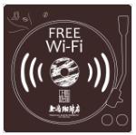 上島珈琲Wi-Fiロゴマーク