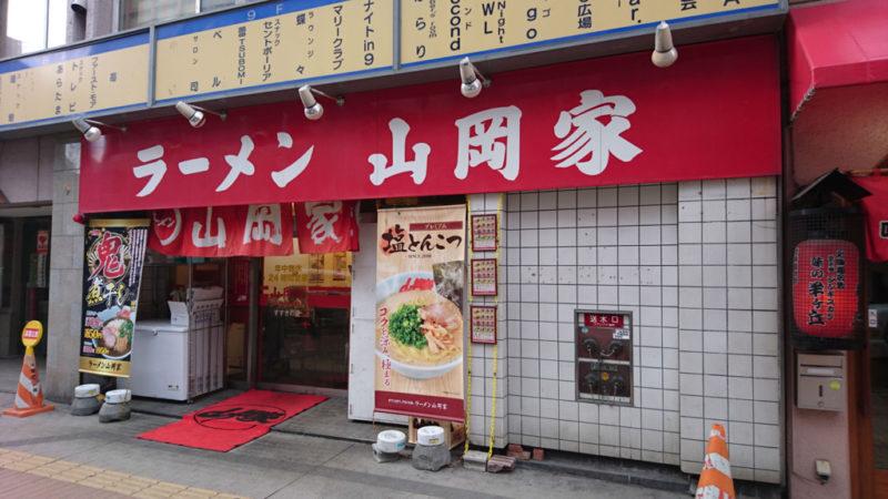 ラーメン山岡家新すすきの店