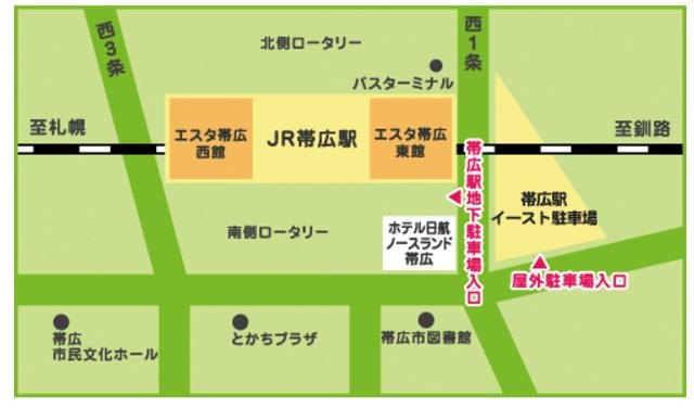 帯広駅・エスタ周辺地図