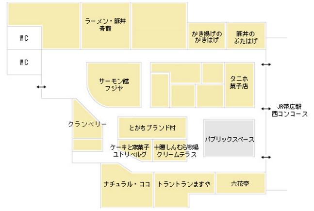 エスタ西館1階地図