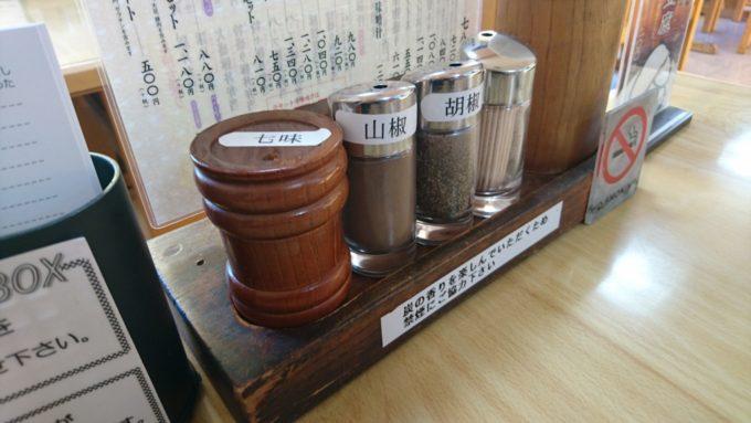 テーブルには七味、山椒、胡椒が設置
