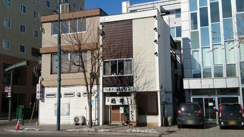 JR帯広駅前にある「元祖豚丼のぱんちょう」外観