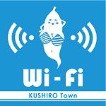 釧路町Wi-Fi提示ステッカー