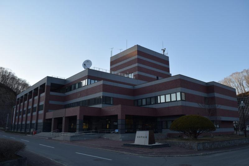 釧路町役場本庁舎