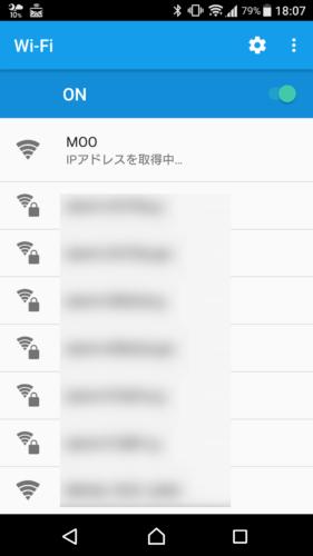 「IPアドレスを取得中」を選択。