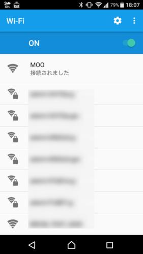 「接続されました」と表示。これでWi-Fi接続が完了となります。