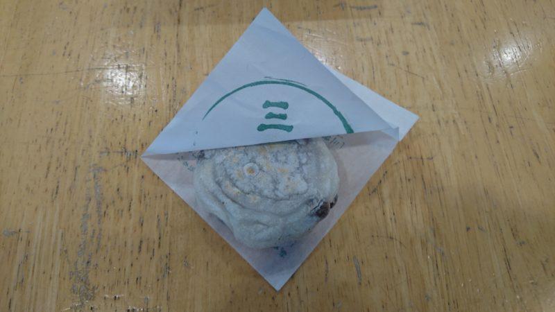 三餘餅の包み紙と中身