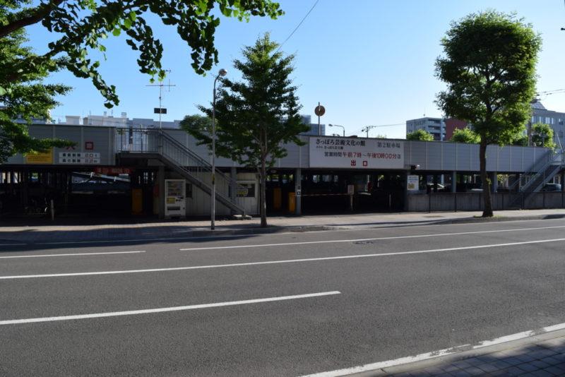 ニトリ文化ホール第2駐車場(立体駐車場)