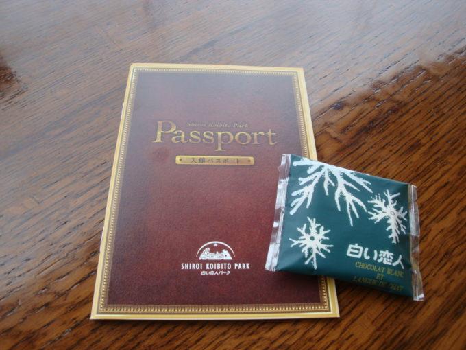 白い恋人パーク入館パスポートと白い恋人