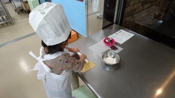 お菓子作り体験工房
