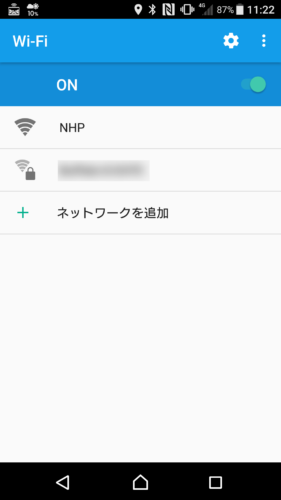 SSID「NHP」を選択。