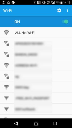 SSID「ALL.Net Wi-Fi」を選択。