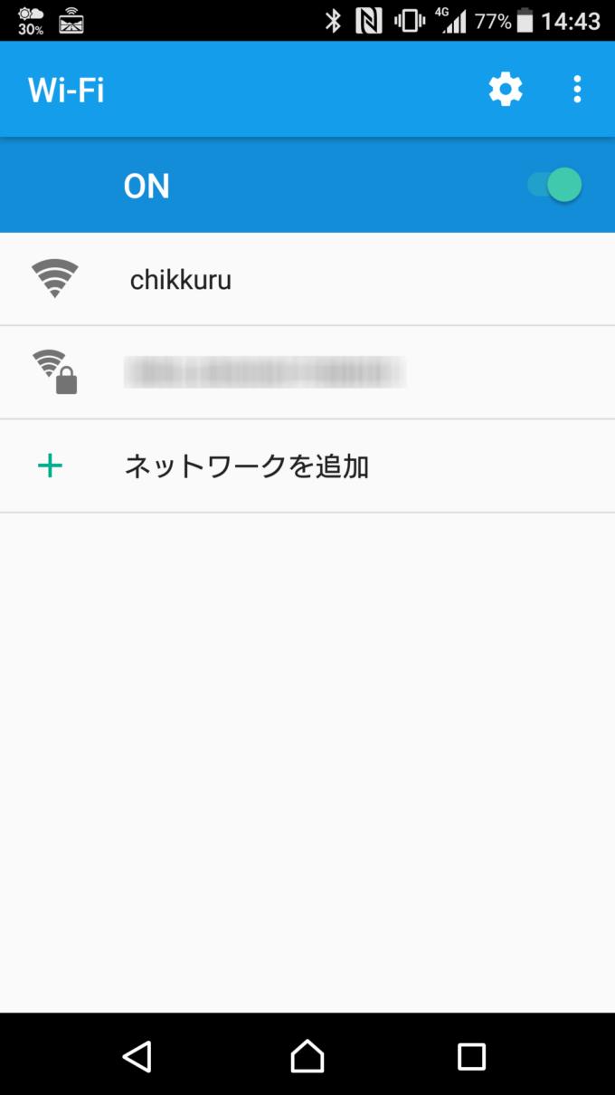 SSID「chikkuru」を選択。