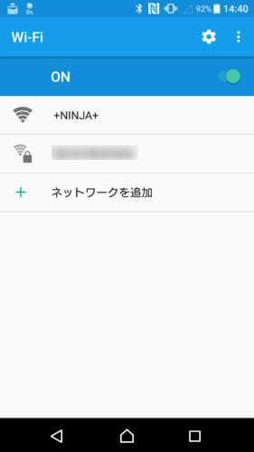 千歳水族館Wi-Fi
