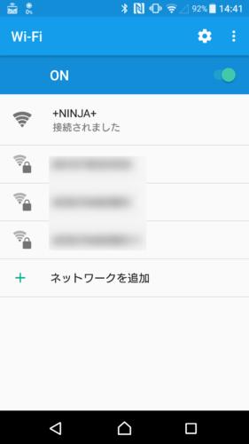 「IPアドレスを取得中」が表示され、「接続先にインターネット接続がありません」と表示されます。