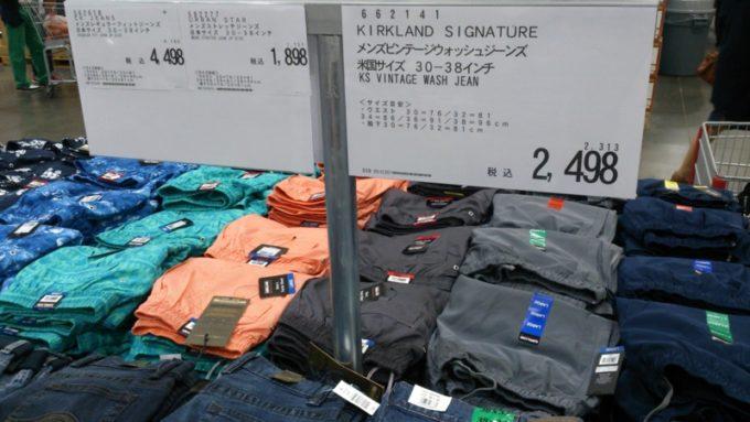 コストコの値札は米国基準の表示
