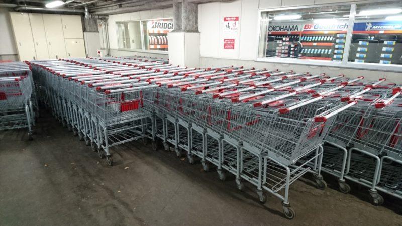 コストコのショッピングカート