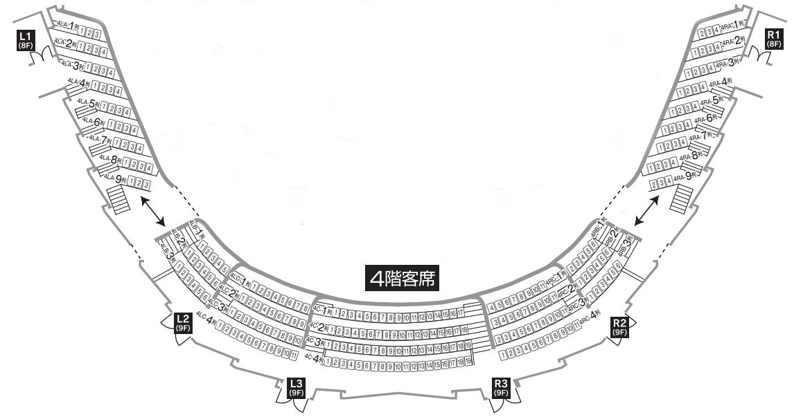 札幌文化芸術劇場「hitaru」4階座席表・座席図