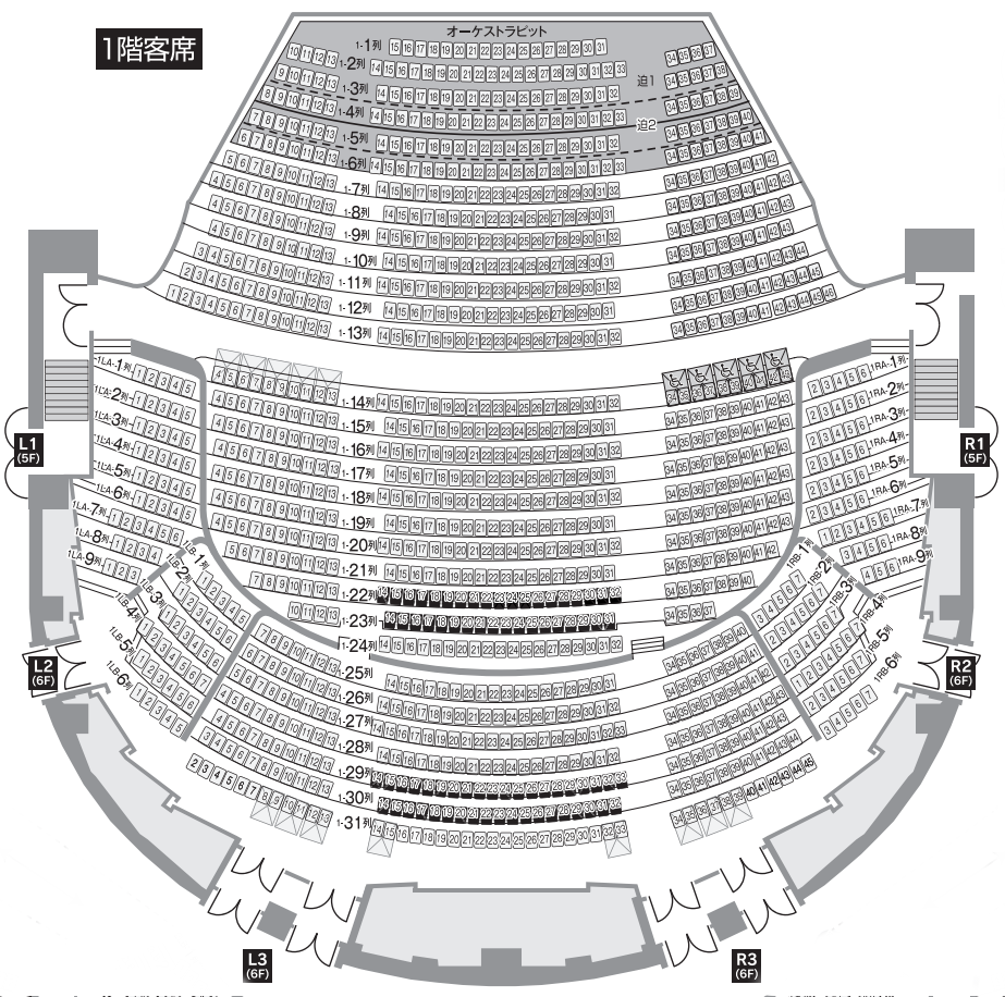 札幌文化芸術劇場「hitaru」1階座席表・座席図