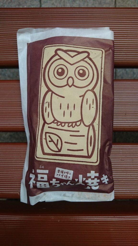 フクロウの可愛らしい包み紙