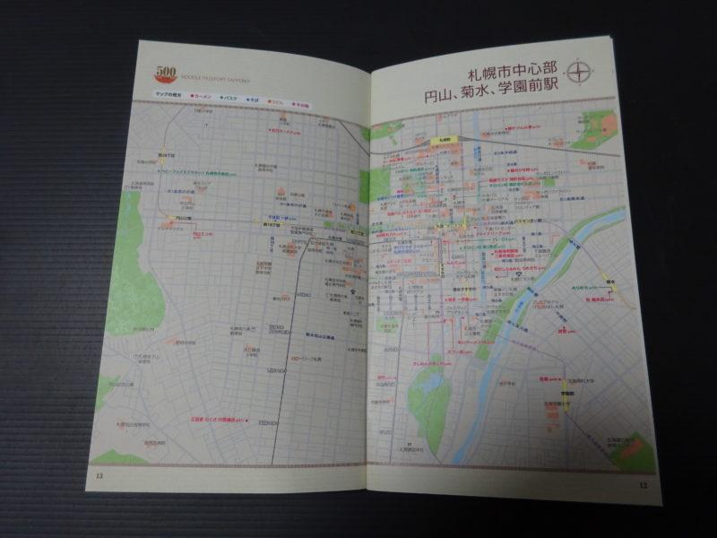 麺パスポート地図ページ