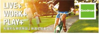 「グッドマンジャパン」広告付年賀はがき
