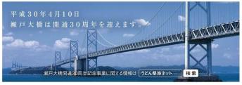 「香川県」広告付年賀はがき