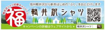 「フレックスジャパン」広告付年賀はがき