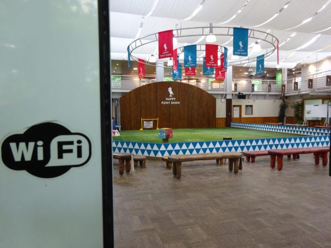 ノーザンホースパーク無料Wi-Fi