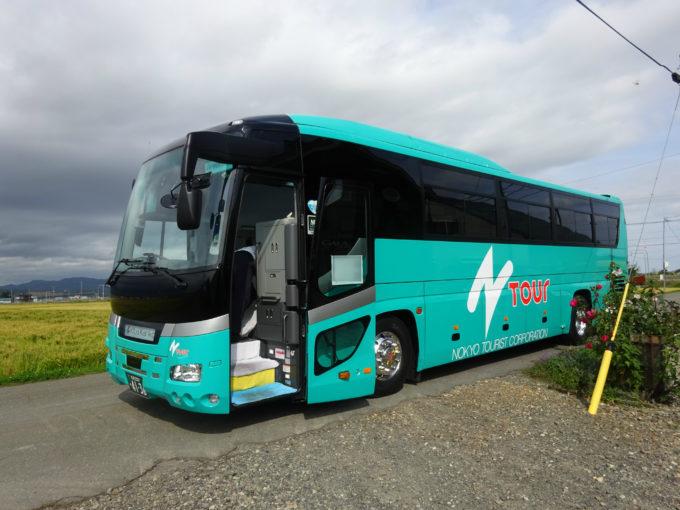 ツアーで使用された農協観光の貸し切りバス