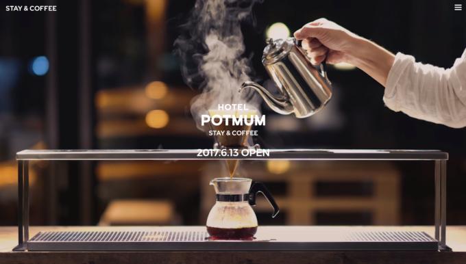 HOTEL:POTMUM - STAY & COFFEE