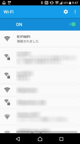 「接続されました」と表示。これでインターネット接続が完了となります。