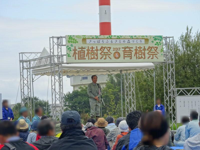 札幌副市長の挨拶