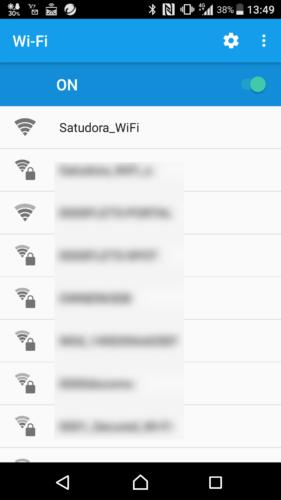 SSID「Satsudora_WiFi」を選択。