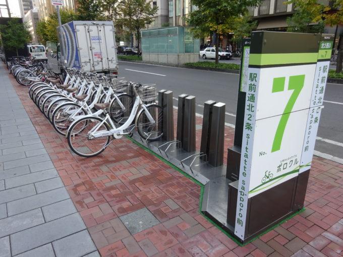 北海道のシェア自転車一覧