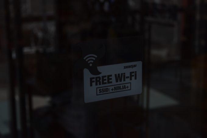 とかちむらFREE Wi-Fiの提示ステッカー