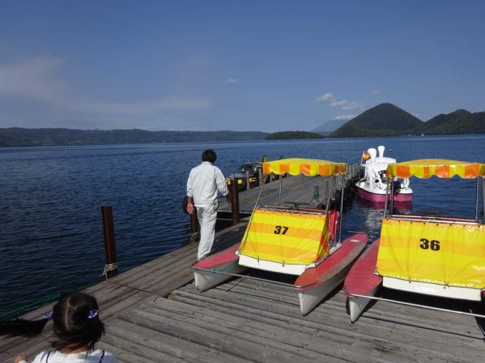 洞爺湖マリンのエンジン付スワンボート