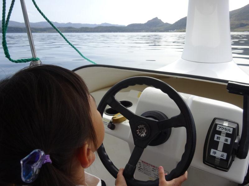 エンジン付スワンボートは、規制緩和により船舶免許が不要