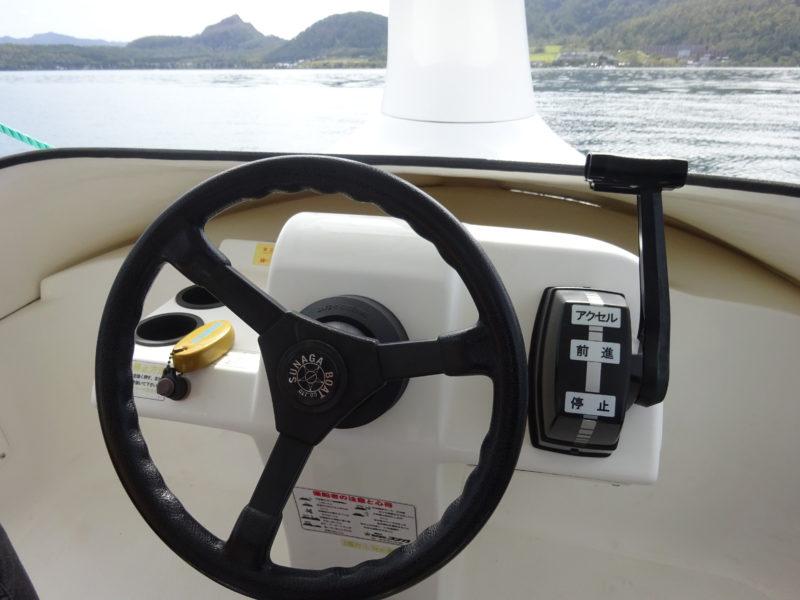 エンジン付スワンボート