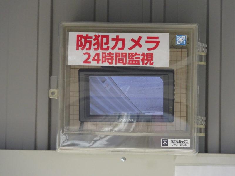 エコぽす専用の防犯カメラ