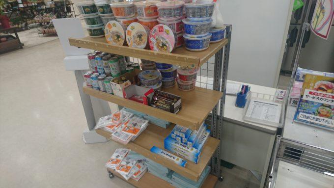 イオン元町店の粗品プレゼント例