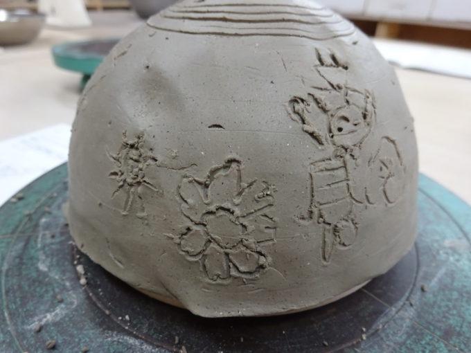 陶芸体験お茶碗