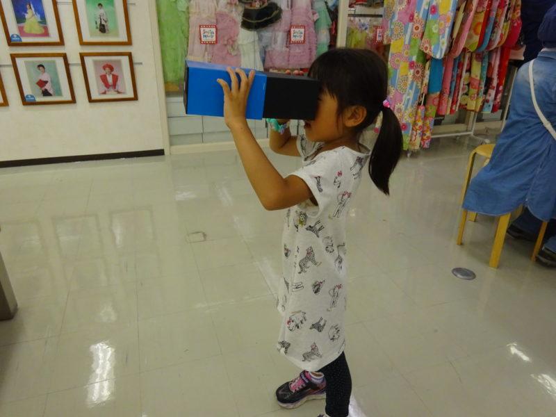 東急ハンズ札幌店「カメラボックスで逆転世界をのぞこう」