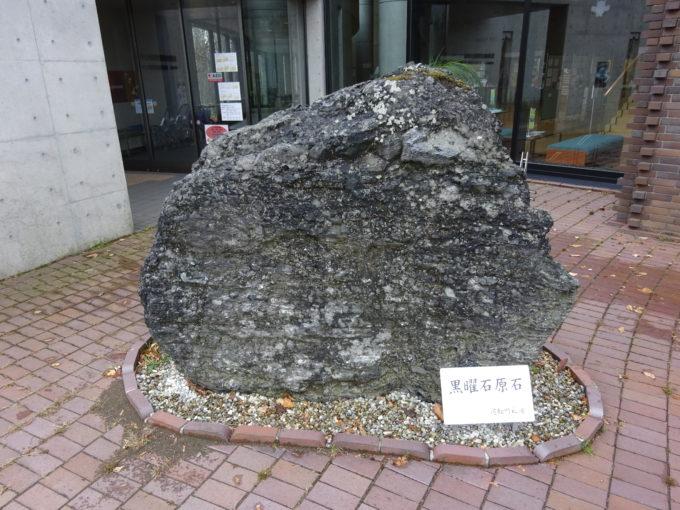 黒曜石原石