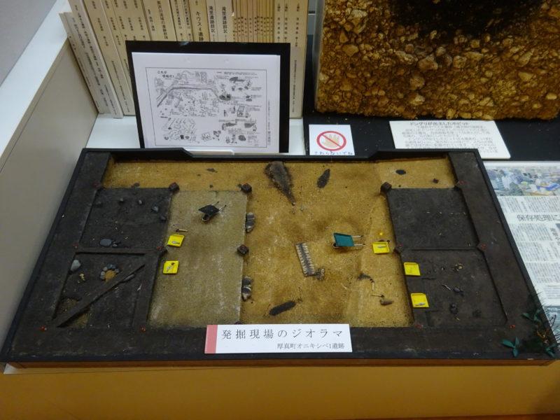 発掘現場のジオラマ