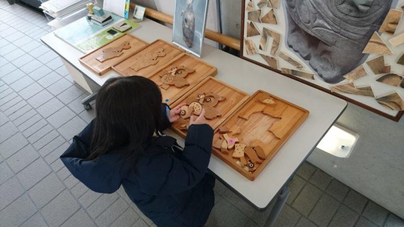 木のパズル
