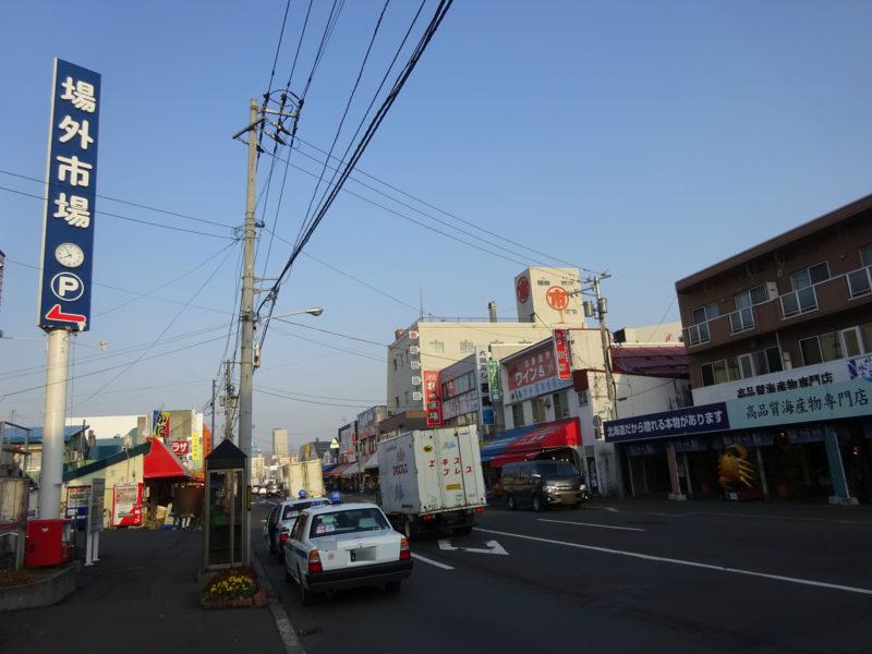 札幌場外市場Wi-Fi