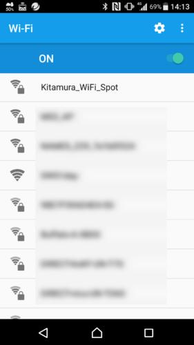 SSID「Kitamura_WiFi_Spot」を選択。