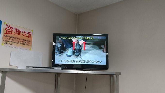 スケート靴の履き方を動画